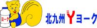 yoke-risu-logo_c.jpg